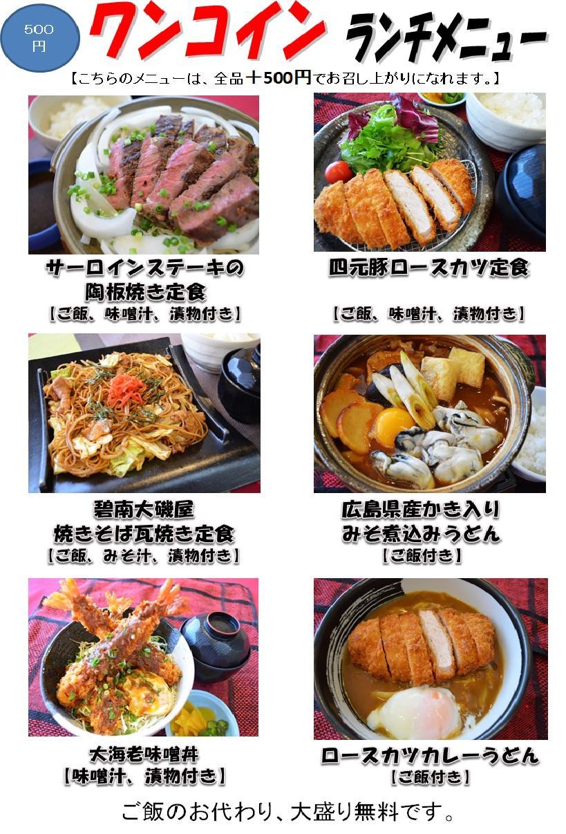 12月土日最新無題.jpg