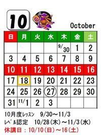 2021-09-08_172545.jpg
