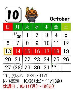 2019-09-25_102634.JPG