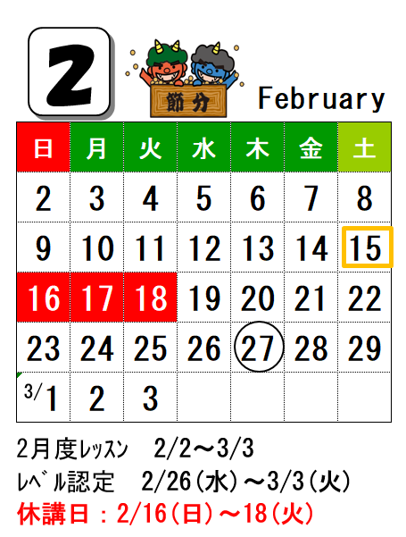 2020-2月.png