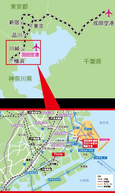 羽田空港の国際線ネットワーク